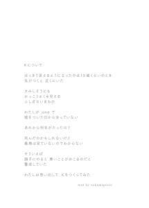 DM_0513